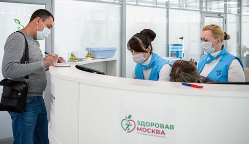Юрист: Постановление главного санитарного врача столицы и указ мэра Москвы о вакцинации законны