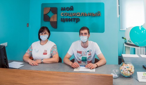 Работа Моего центра «Южное Бутово» перенесена в онлайн-формат