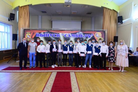 В Центре спорта и образования «Самбо-70»  вручили аттестаты выпускникам 9-ых классов