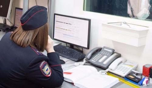 Более 700 единиц игрового оборудования изъято в Москве с начала года