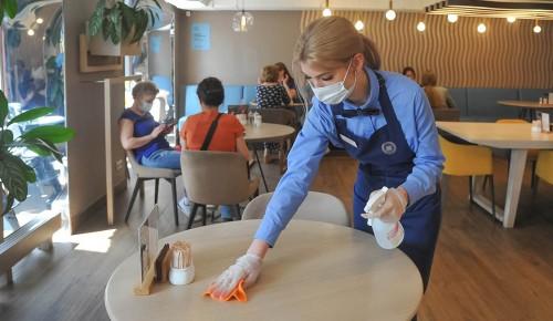 Эксперимент по COVID-free ресторанам проведут в Москве по просьбе бизнеса