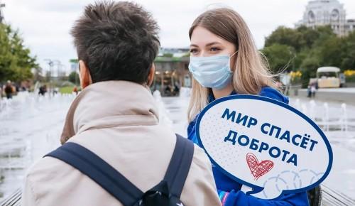 Сергунина: Более 40 мероприятий прошло в Москве в этом году при поддержке юных волонтеров