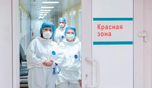 Министр труда РФ: Работника, который не прошел вакцинацию, можно отстранить