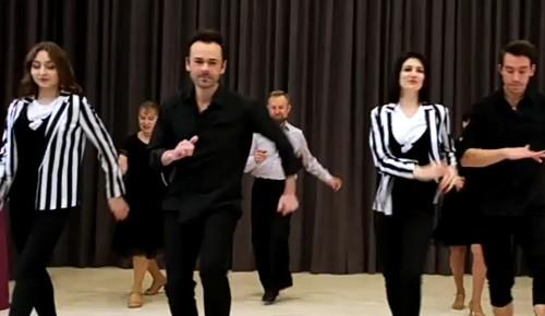 Долголетов Северного Бутова научат танцевать сальсу онлайн