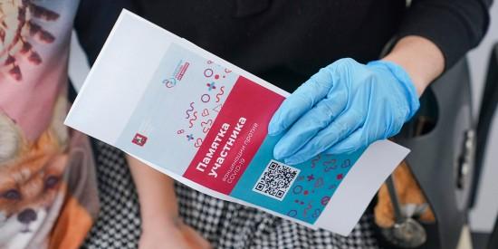 Депздрав проводит проверки по сообщениям о незаконной выдаче сертификатов о вакцинации