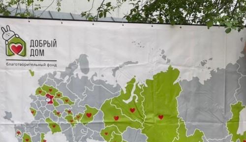 Волонтеры посетили социальную гостиницу для онкобольных детей в Котловке