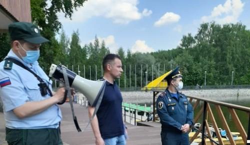 """В зоне отдыха """"Тропарево"""" работает ведомственный спасательный пост и медпункт"""