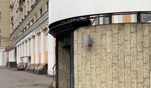 """В Котловке  активисты """"ЗОЖ моего района""""  вышли на борьбу с рекламой наркотиков"""