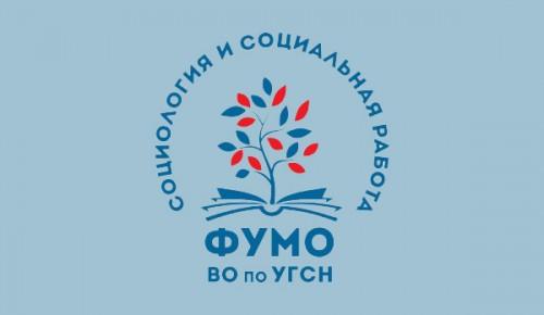 Студенты РНИМУ им. Н.И. Пирогова стали лауреатами Международного конкурса