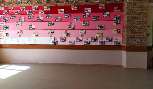 В школе №1101 появилась интерактивная инсталляция к 80-летию начала Великой Отечественной войны