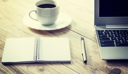 ТЦСО «Зюзино» приглашает присоединиться к онлайн-мероприятиям