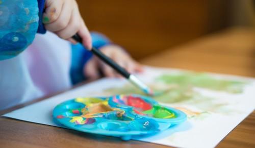 Дети Северного Бутова могут принять участие в конкурсе рисунков «Разноцветные капли» 2021