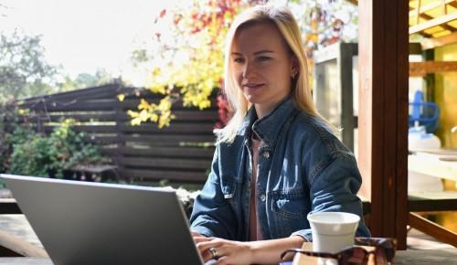 На онлайн-курс по поиску работы приглашает москвичей «Техноград»