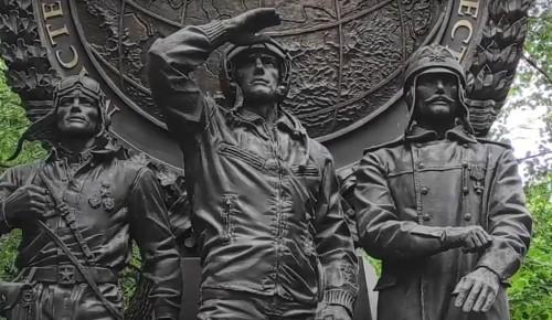 В Музее Героев СССР и России рассказали о  летчике Николае Тесакове  в День памяти и скорби