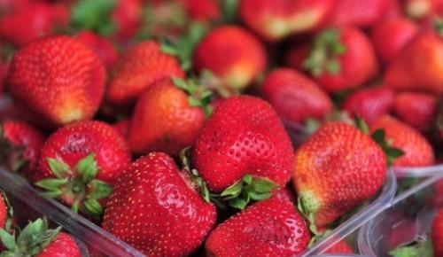 Сезонные ягоды можно купить на круглогодичной ярмарке в Черемушках