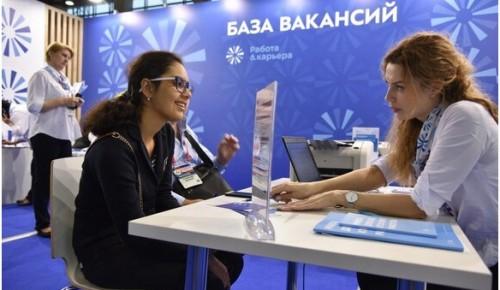 В Москве продолжается набор в онлайн-программу «Лето моей карьеры»
