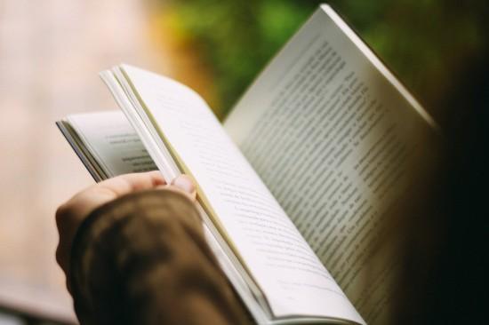 Центр «Вдохновение» советует книги