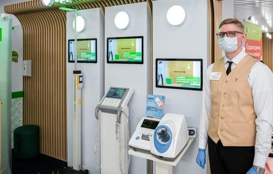 В центре «Мои документы» в Черемушках можно пройти медицинское обследование