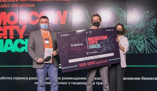 Участников из 79 регионов России привлек столичный конкурс для разработчиков ИТ-решений — Сергунина