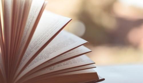 Творческих жителей Конькова приглашают стать соискателями на литературную премию Чуковского