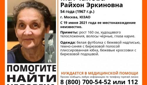 В столичном  районе Котловка ищут пропавшую Райхон Матчанову