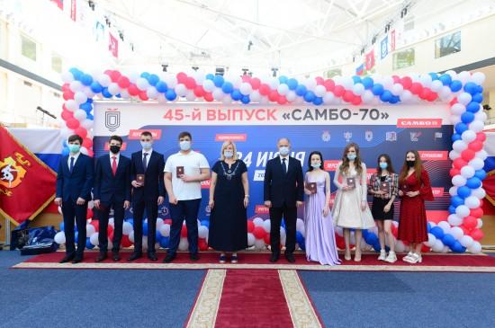 """Выпускникам """"Самбо-70"""" вручили аттестаты"""