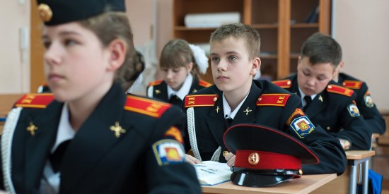 В школе №1103 объявили дополнительный набор в кадетские классы