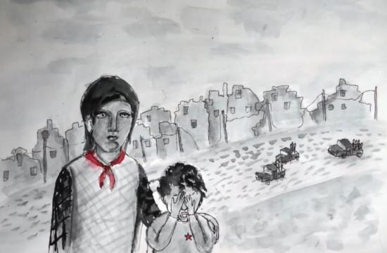 Центр «Лидер» подготовил онлайн-выставку рисунков про войну