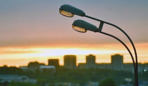 Более двухсот новых фонарей установят в этом году в Черемушках