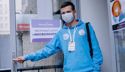 Собянин: Волонтеры вносят неоценимый вклад в борьбу с пандемией