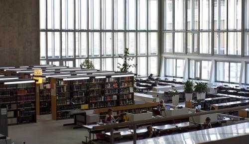 Библиотека №193 Северного Бутова переходит на временное расписание