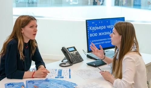 Депутат МГД Киселева: Программа «Лето в новом формате» помогает подросткам найти свое место в профессии