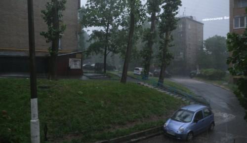 Котловчан предупредили о дожде с грозами 29 июня