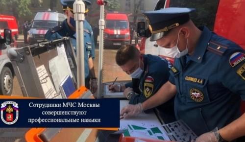 Сотрудники МЧС Москвы совершенствуют профессиональные навыки