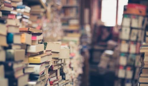 Библиотеки Теплого Стана с 29 июня переходят на временный режим работы