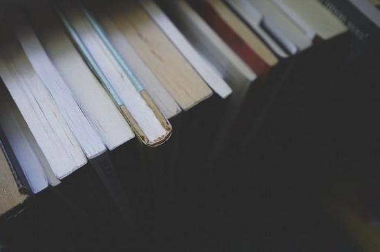 Библиотеки Академического района  перешли на временный график работы