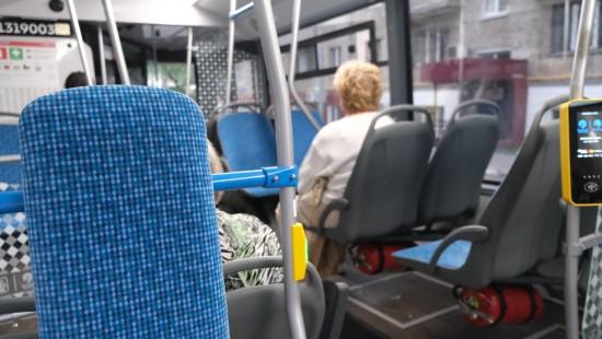В Академическом районе закрыли маршрут автобуса дп10
