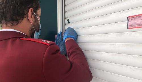 Магазин «Перекрёсток» в Марьине опечатали после выявления случаев COVID-19 у персонала