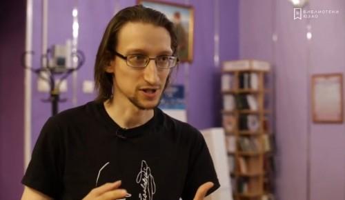 Сотрудник библиотеки №183 им. Данте Алигьери прошёл в финал конкурса «Лучший библиотекарь»