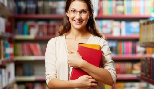 В библиотеке №169 в Теплом Стане открылась вакансия библиотекаря