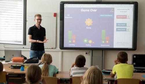 Учебное заведение №1356 Северного Бутова включили в Олимпиадный навигатор по школам Москвы-2021