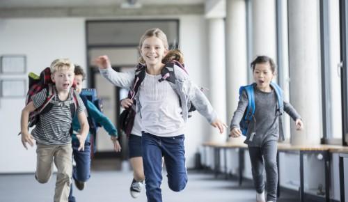 В школе №51 опубликовали график каникул в 2021/2022 учебном году