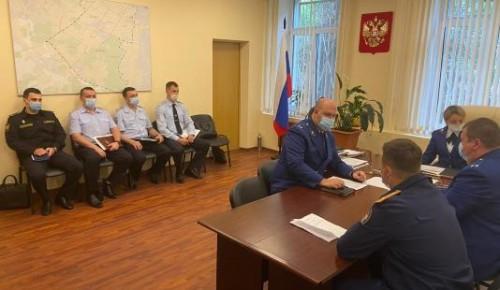 В ЮЗАО прошло координационное совещание руководителей поднадзорных правоохранительных органов