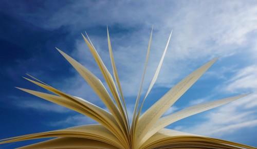 Экоцентр «Битцевский лес» предлагает жителям Ясенева узнать книги