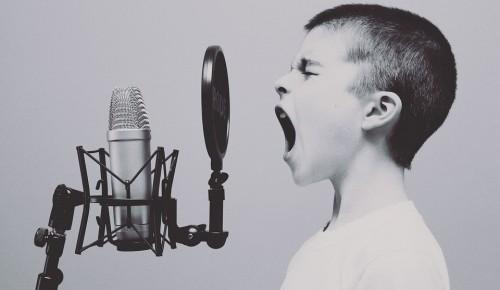 Школа №1103 объявила о наборе в музыкальное отделение