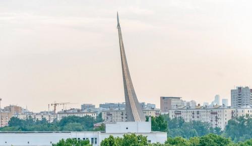 Названы победители конкурса экскурсионных маршрутов «Покажи Москву!»