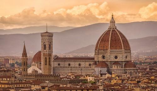 Центр «Вдохновение» советует жителям Ясенева книги об Италии