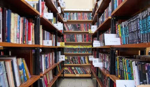 Столичные библиотеки передадут в дар более 223 тысяч изданий