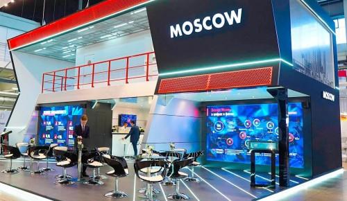 Гранты и субсидии на 559,5 млн рублей одобрили московскому бизнесу