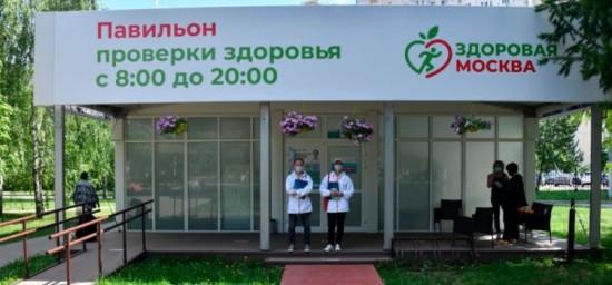 В Москве 1 июля начинается ревакцинация от коронавируса – Собянин